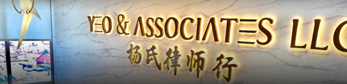 YEO & Associates LLC Pte Ltd.