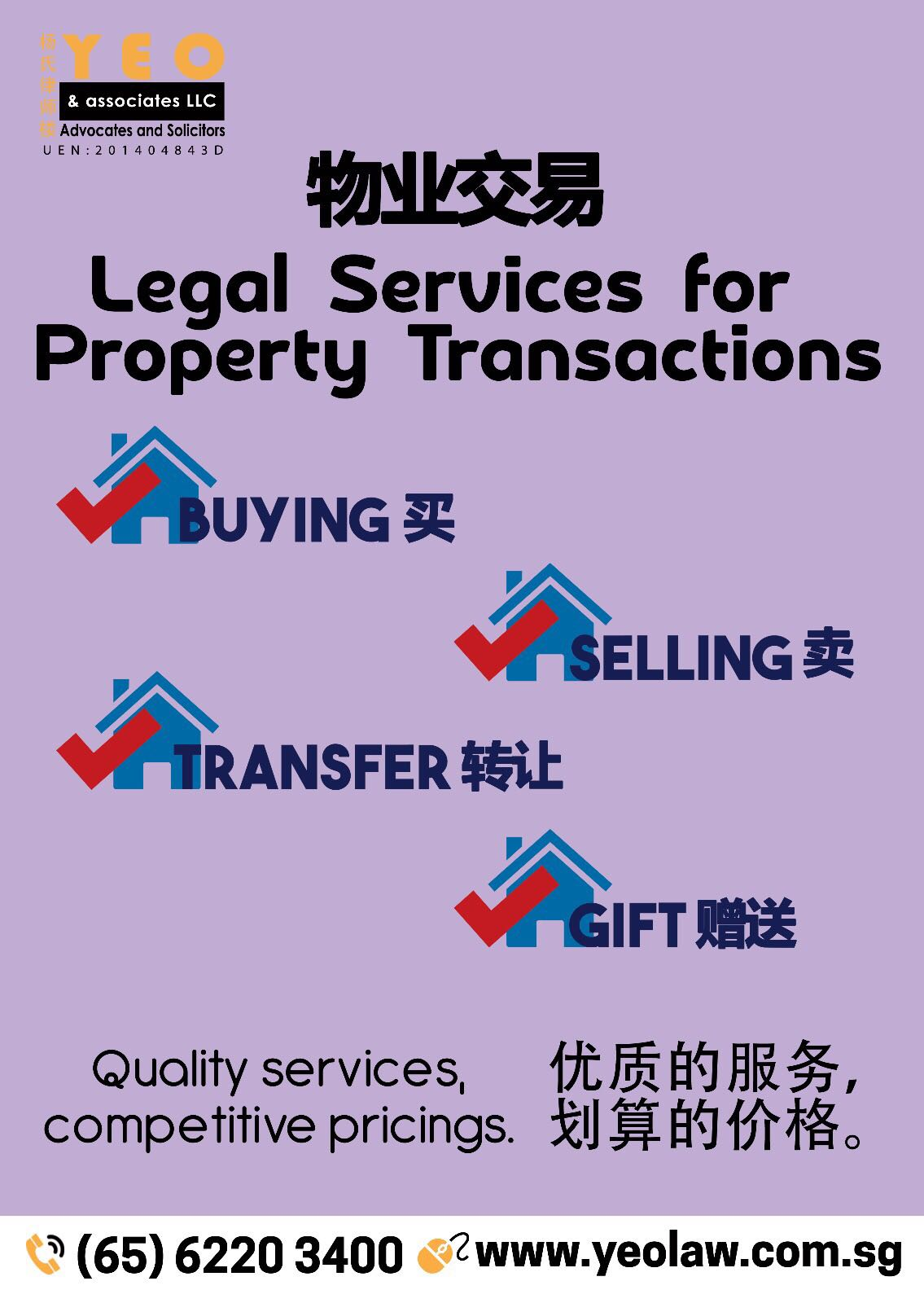 YEO & Associates LLC Pte Ltd.